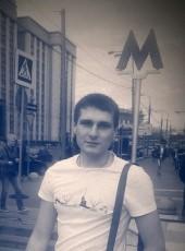 Виктор, 25, Ukraine, Kryvyi Rih