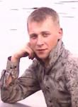 Олександр, 29 лет, Чернігів