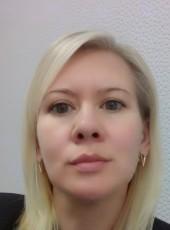 Galina, 41, Russia, Vyazemskiy