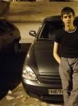 Данил, 21 год, Бакал