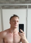 Khuan, 26, Kryvyi Rih