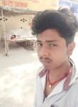 amanrajput, 19  , Hajipur