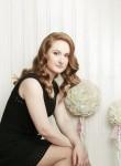 Albina, 41, Tomsk
