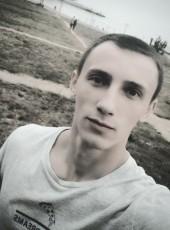 Meni, 24, Russia, Sevastopol