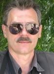 Joker, 57, Moscow