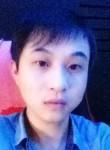 爱情就是这样简单粗暴直接解决, 18  , Huizhou