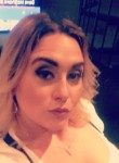 brittany, 32 года, Galway city