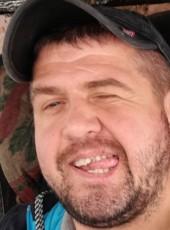 Igor, 34, Russia, Prokopevsk