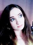 Надя, 27, Krasnodar
