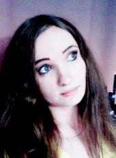 Надя, 28, Russia, Krasnodar