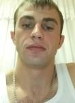 Владимир, 31 год, Кашира
