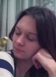 Татьяна, 28, Abakan