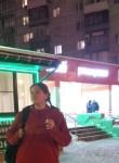 Theeya, 20, Moscow