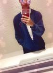 Bryan , 18  , Guayama