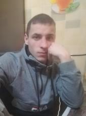 Sergey, 24, Russia, Arsenev