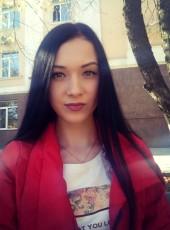 Albina, 20, Ukraine, Kharkiv