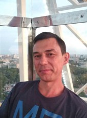 Malysh, 39, Ukraine, Kostyantynivka (Donetsk)