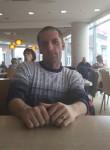 Димарик, 36 лет, Нижний Новгород