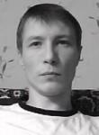 Антон, 32 года, Чунский