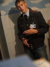 Andrey, 23, Belarus, Brest