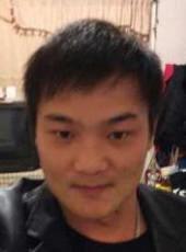 哈哈, 38, China, Yilan (Taiwan)