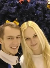 Aleksey, 26, Russia, Belgorod