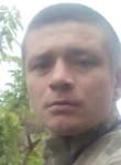 Олександр, 30, Novomyrhorod