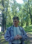 Сергей, 39 лет, Набережные Челны