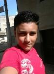 rhhshj, 18  , Al Mansurah