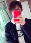 けんゆう, 23, Oita