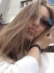 Angelina, 18, Blagoveshchensk (Amur)