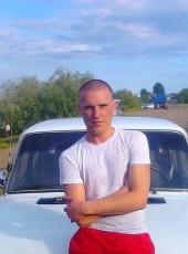 Dima, 39, Russia, Yurga