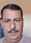 محمد, 22  , Sakaka