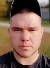 Konstantin, 29, Ukraine, Dnipr