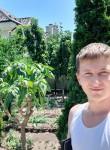 Mikhail, 23, Krasnodar