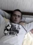 Dimon, 25  , Gornyatskij