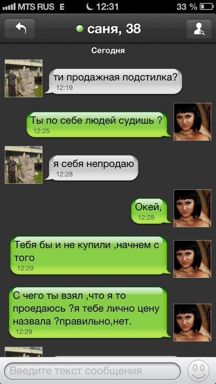 Знакомства по переписке в беларуси