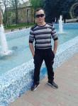 Dmitriy, 22, Kiev