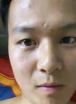 菲菲额, 27  , Xi an