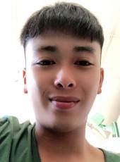 Mai, 19, Vietnam, My Tho