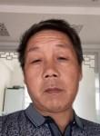 斌哥, 54  , Yima