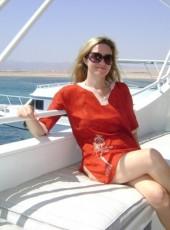 Ирина, 42, Україна, Чернівці