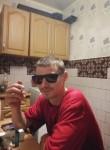Sergey, 32, Saint Petersburg