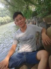 shenwei25, 29, China, Putian