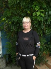 Inna, 45, Ukraine, Izmayil