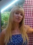 Valentina, 42, Moscow