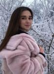 Елизавета - Челябинск
