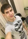 Артём, 24 года, Уфа