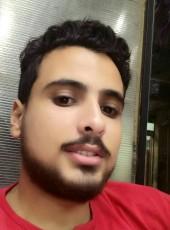 Mohamed, 22, Egypt, Al Jizah