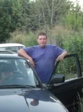 Denis, 32, Ukraine, Zhmerynka